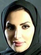امل عبد العزیز الهزانی