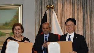 کمک هفت میلیون دالری جاپان (ژاپن) به افغانستان