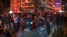 Lebanese protesters back on Ring Bridge for second night in a row