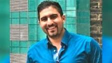 نیویارک میں حملوں کی منصوبہ بندی ، حزب اللہ نواز لبنانی کو 40 برس کی قید