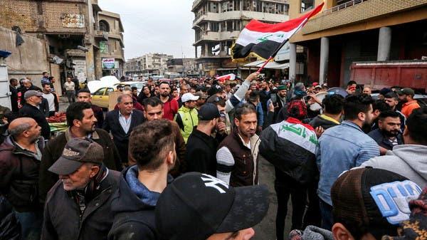 العراق.. الكنيسة تلغي الاحتفالات بالميلاد بسبب الاحتجاجات