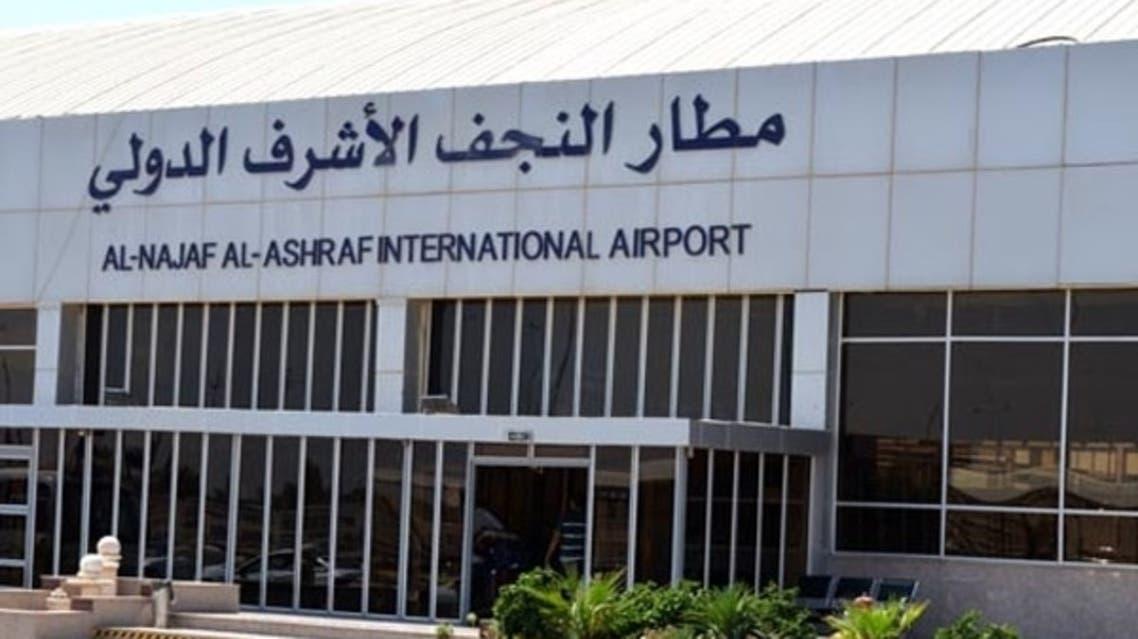 مطار النجف