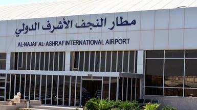 العراق.. أمر بالقبض على مدير مطار النجف السابق