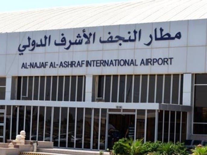 العراق.. إغلاق الحركة في مطار النجف الدولي بالكامل