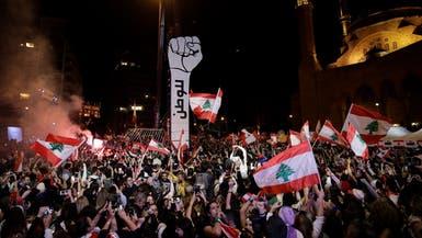 لبنان.. قطع طرق في بيروت واعتصام أمام وزارة الداخلية