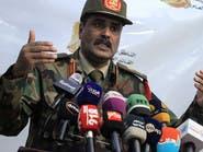 الجيش الليبي: اتفاق السراج وأنقرة مؤامرة