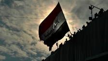 """تيار الحكمة: الحكومة العراقية المقبلة ستكون """"مؤقتة"""""""
