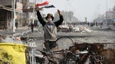 مسيحيو العراق يلغون الاحتفالات بالميلاد تضامناً مع المحتجين