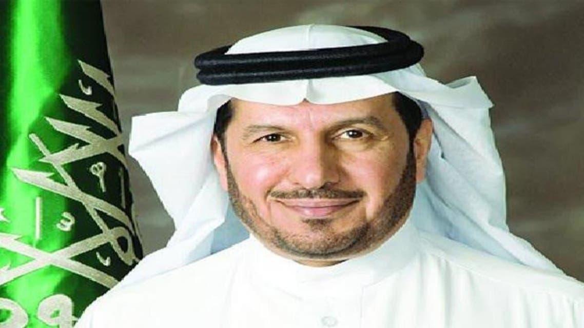 Saudi Doctor