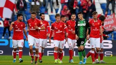 بيروجيا يقصي ساسولو من كأس إيطاليا