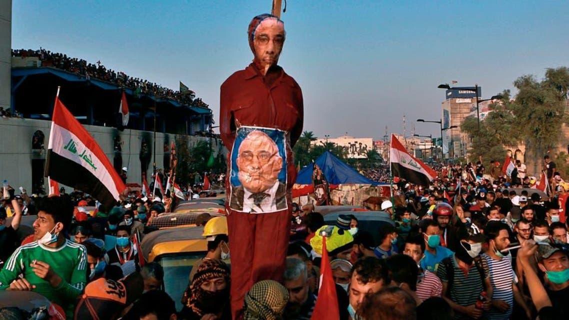 Iraq: Protrest