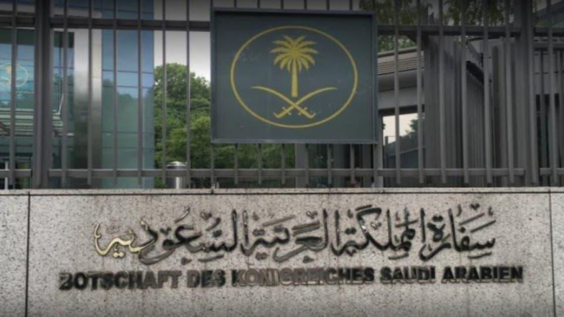 Saudi enbassy in France