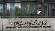 فرانس میں مظاہروں اور ہڑتال کی کال کے بعد سعودی شہریوں کو محتاط رہنے کی ہدایت
