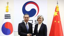 Chinese foreign minister arrives in South Korea for talks