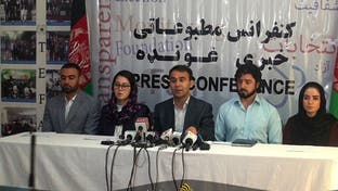 تیفا: تلاشهایی جریان دارد تا پروسه انتخابات افغانستان به خشونت کشیده شود