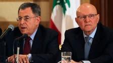 Ex-Lebanese PMs seen dealing blow to chances of govt led by Khatib