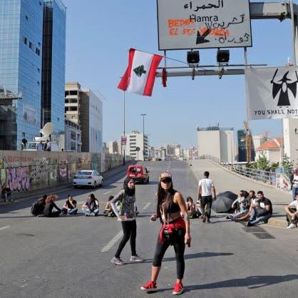 محتجو لبنان يرفضون طيف السياسيين..  وتحركات جديدة