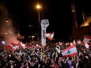 """قطع طرق بيروت والبقاع احتجاجاً على """"القوة المفرطة"""""""