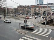 البوسنة تستعد لعودة عدد من مواطنيها من سوريا