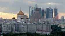 ماسکو میں ایک لاکھ ڈالر کرائے پر دستیاب فلیٹ کی خاص بات کیا ہے؟