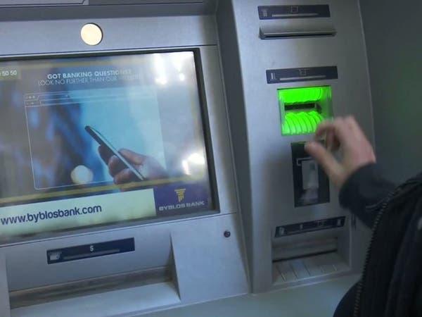 """وكيل لـ""""ويسترن يونيون"""" يفرض رسما بـ2% على تحويلات الدولار إلى لبنان"""