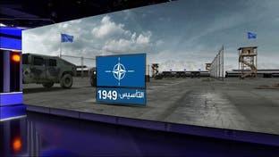 """""""الناتو"""" .. 70 عاما على التأسيس"""