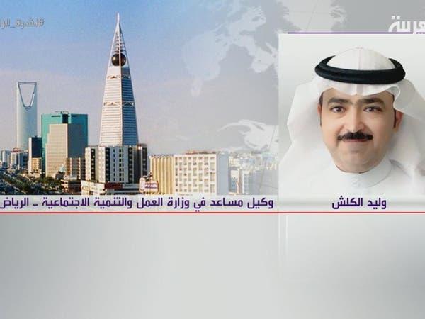 """""""العمل"""" للعربية: توظيف 6 آلاف سعودي ينقل 12 ألف منشأة للنطاق الأخضر"""