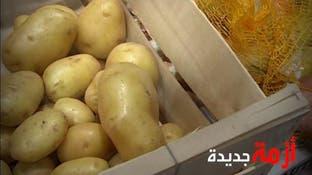 ارتفاع أسعار المواد الغذائية يهدد بأزمة وشيكة