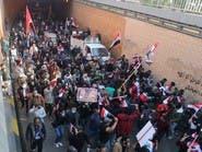 تظاهرة في بغداد.. واتهامات لأنصار السلطة بطعن المحتجين