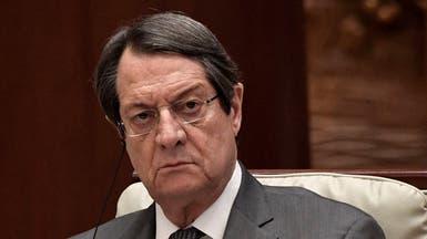 قبرص تقاضي تركيا أمام محكمة العدل الدولية