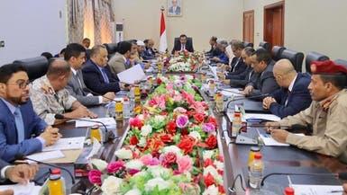 اليمن: النظام الإيراني تجاوز كل الخطوط الحمراء