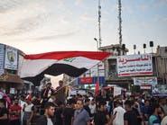 هذا ما جرى بأول حقل نفط تغلقه احتجاجات العراق بالكامل