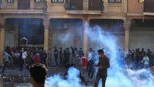 عراق میں مظاہرین پر دوبارہ خُونِیں حملے ہوسکتے ہیں: امریکا کا انتباہ