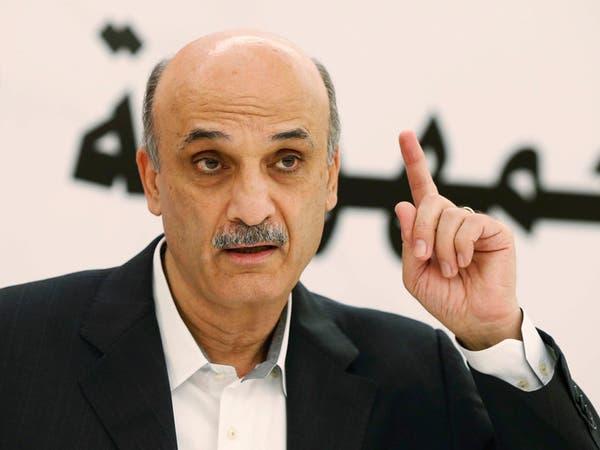 جعجع: المحظور وقع.. لبنان انهار مالياً واقتصادياً