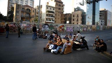بعد وفاة ناشط.. متظاهرون يقطعون جسر الرينغ في بيروت