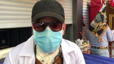 هذا ما قاله طبيب عن عمليات الطعن في بغداد