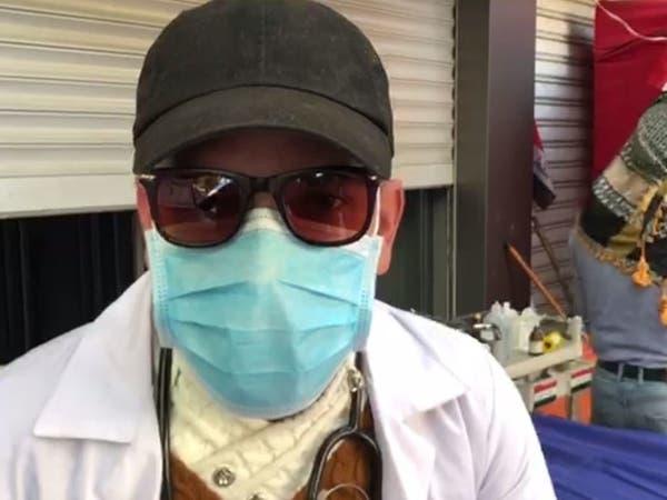 عمليات طعن في بغداد.. وطبيب يروي التفاصيل