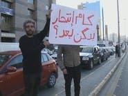 لبناني ينهي حياته.. بهذه الكلمات الصادمة والمؤثرة