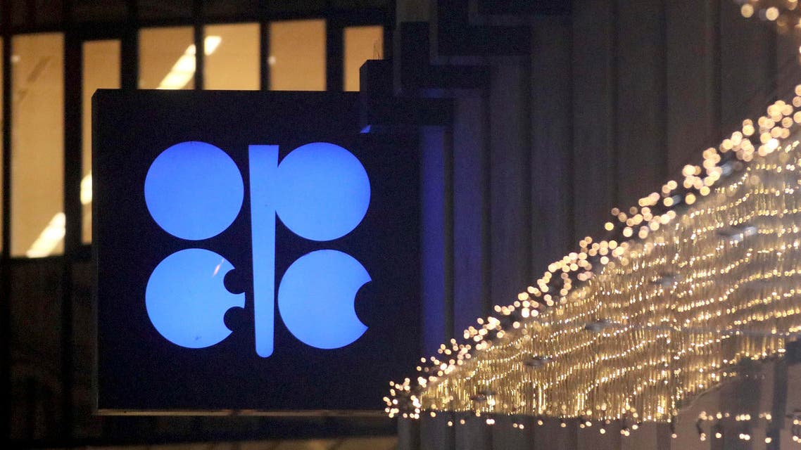 OPEC and allied oil exporters tightened their grip on global oil markets by announcing a deeper cut in supply starting in January, triggering a jump in prices. (AP)