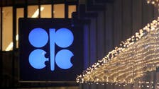 OPEC+ is moving to the next phase of oil cut agreement: Saudi Energy Minister