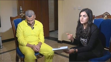 """""""بمواجهة الداعشي المغتصب"""".. وثائقي حصري على العربية"""
