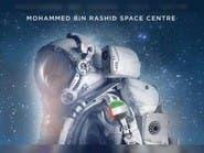 محمد بن راشد: نبحث عن رائد فضاء جديد لمهمتنا الثانية