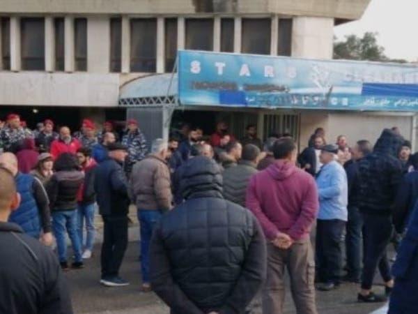 لبنان.. تحركات احتجاجية خجولة تستهدف دوائر رسمية