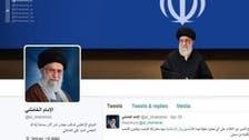 """""""فيسبوك"""" يضحي بـ100 ألف متابع ويحذف الصفحة العربية لخامنئي"""