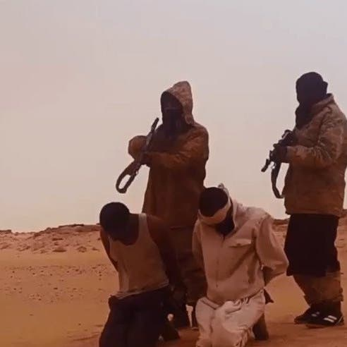 ليبيا.. داعش يعود بفيديو مروع لعمليات ذبح وإعدامات جماعية