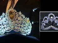 تاج جديد لملكة جمال الكون صنعته شركة لبنانية بدبي وجنيف