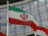 هل تمتلك إيران ما يكفي من اليورانيوم المخصب لسلاح نووي؟