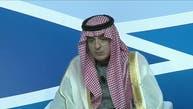 الجبير: إيران تهدد المنطقة برمتها ولم يعد من الممكن تحمل عدوانيتها