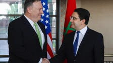 Pompeo visits Morocco in first since Trump election