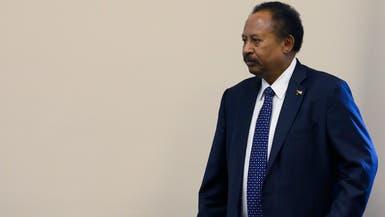 حمدوك: نتقدم باتجاه شطب السودان من لائحة الإرهاب الأميركية